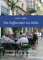Das Kaffeeorakel von Hellas